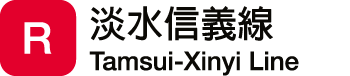 2 Tamsui-Xinyi Line