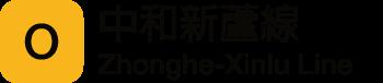 4 Zhonghe-Xinlu Line