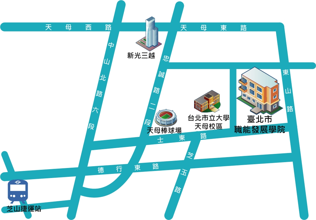 臺北市職能發展學院交通地圖