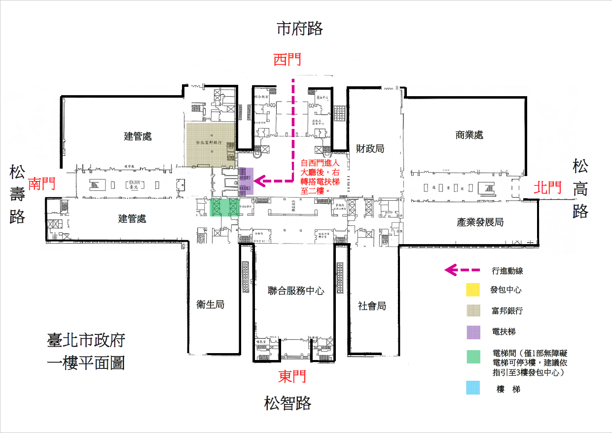 發包中心1樓位置圖_1060331