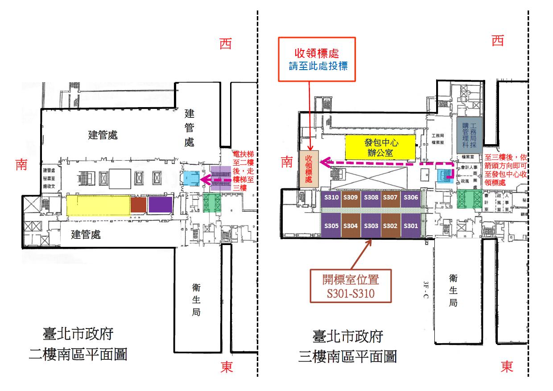 發包中心2樓及3樓位置圖_1060331