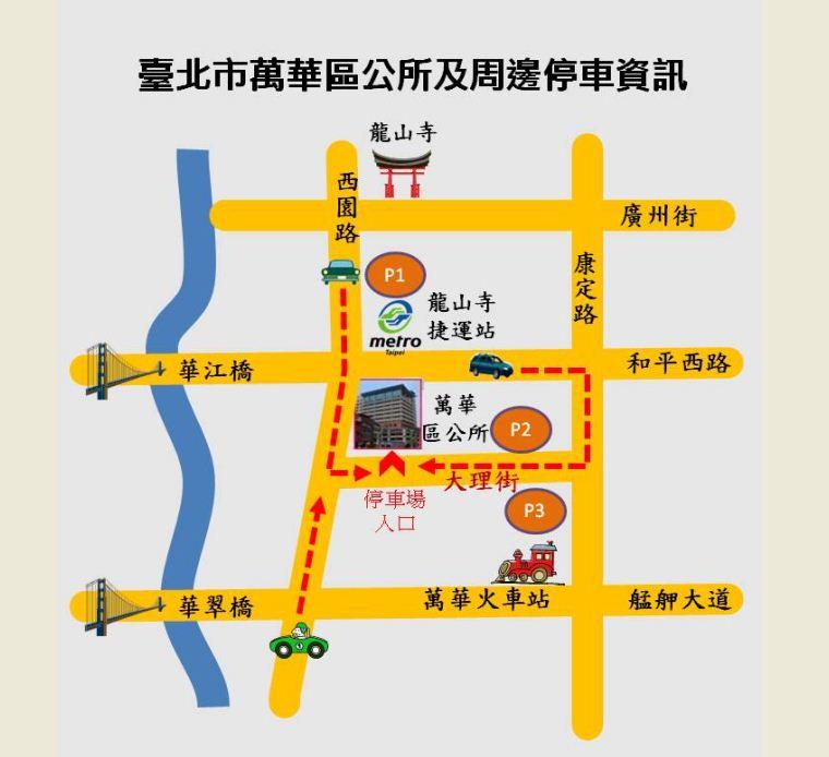 本行政中心及周邊停車資訊