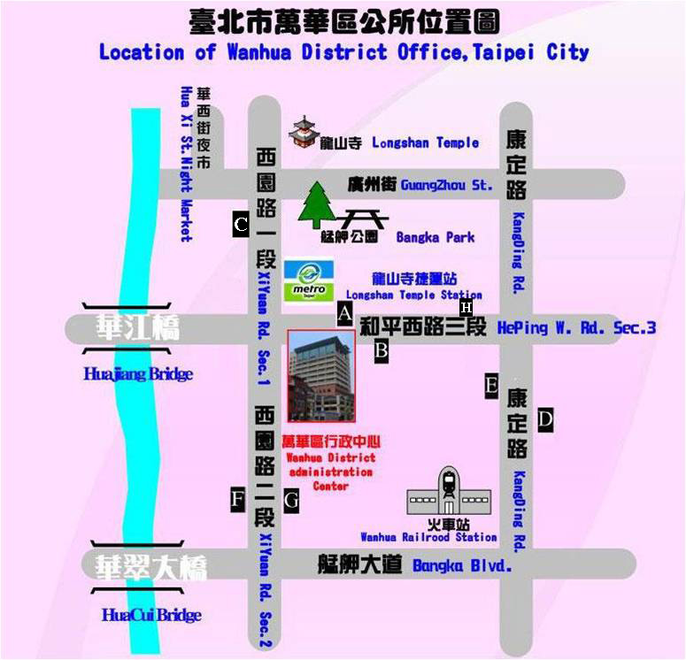 萬華區行政中心交通圖