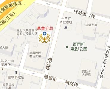 萬華分局位置圖-新