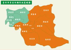 民國54年景美木柵行政區域圖