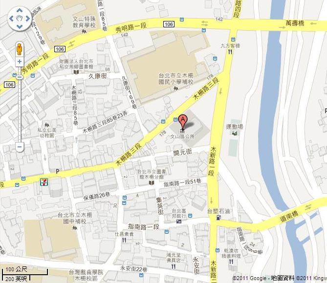 本所地理位置圖,本所位於臺北市文山區木柵路3段220號
