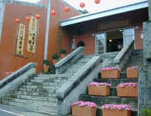 茶展中心入口處階梯
