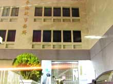 萬福區民活動中心