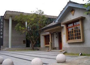 文山公民會館照片