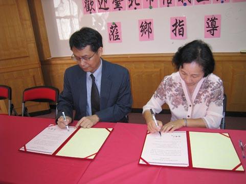 烏來鄉黃代理鄉長與本區程副區長簽署備忘錄