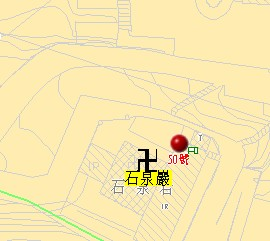 重修觀山嶺路橋碑位置圖