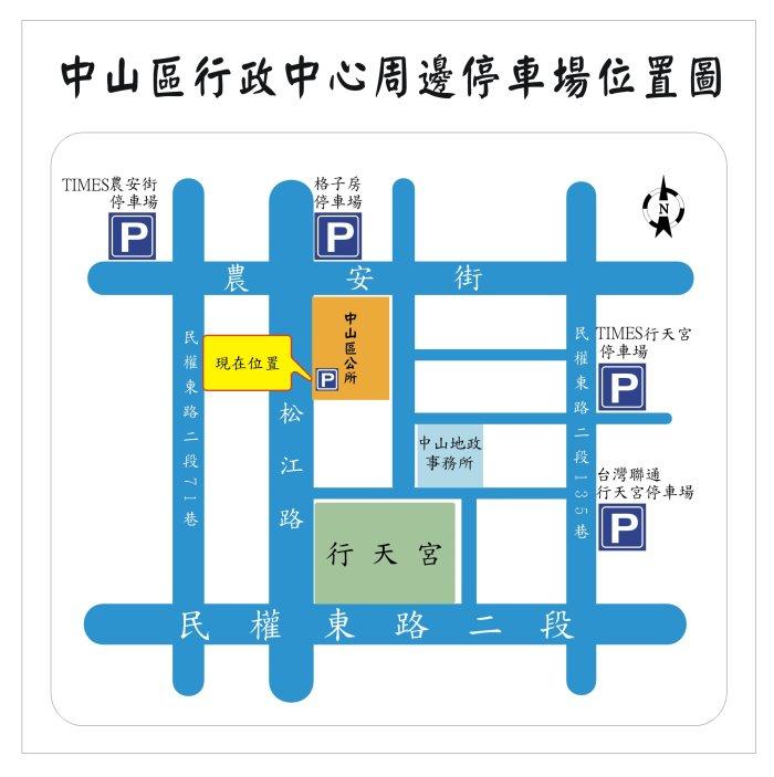 行政大樓周邊停車場位置圖