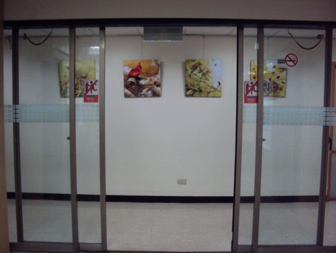 藝廊會議室外牆照片
