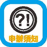 連結臺北市民e點通戶籍謄本,另開新視窗