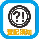 連結臺北市民e點通出生登記,另開新視窗