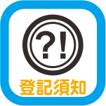 連結臺北市民e點通遷徙登記,另開新視窗