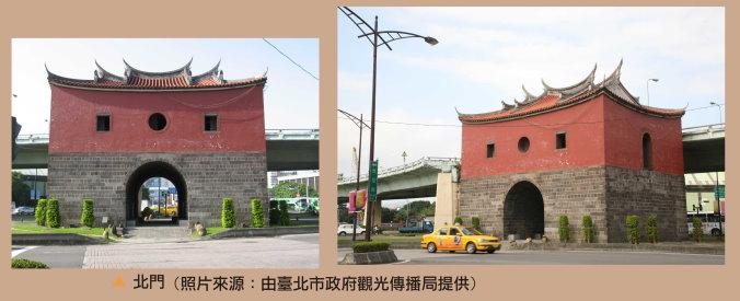 北門照片,臺北市觀光局提供