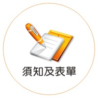 連結臺北市民e點通-請領戶口名簿,另開新視窗