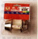 鐵神高級輔助鎖(C301  SS)