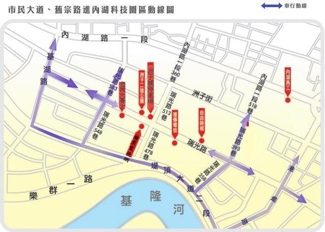 市民大道、舊宗路進內湖科技園區動線圖