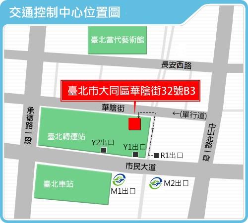 交通控制中心位置圖