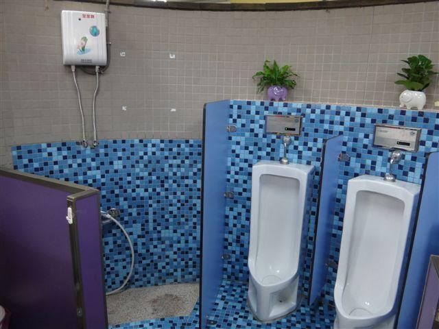 廁所與淋浴區