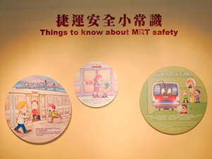 Things to Know about MRT Safety