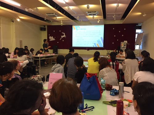 Introducing relevant Taipei City new-immigrant policy measures
