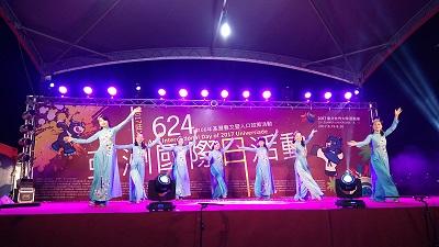 JW舞團演出越南我的故鄉