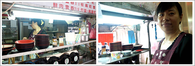 Kedai Mie Iga Campur Tomat khas HangZhou