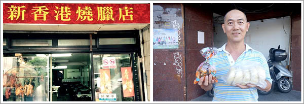 New Hong Kong Roasts