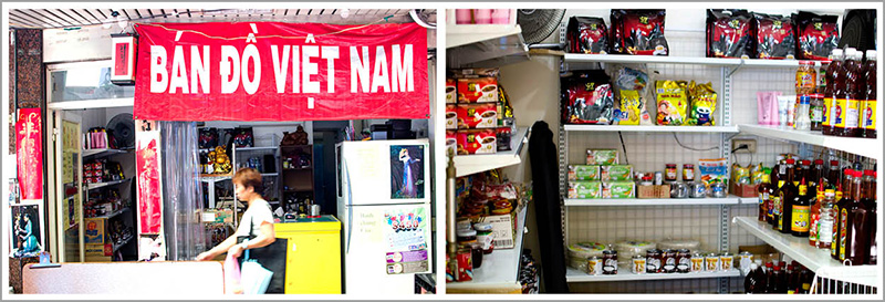 阿青越南小吃店