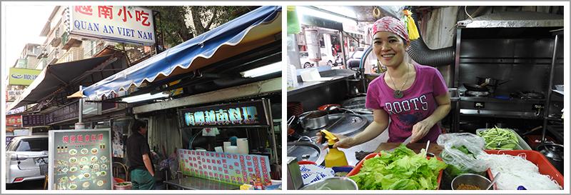 梅卿越南料理