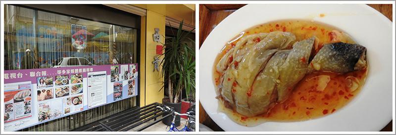 越南西貢美食