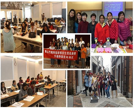 Wanhua District New Immigrant Camp (Foreign Student Class)