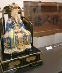 儒學對東亞的影響