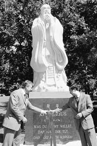 儒學對現代教育的影響