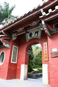 現孔廟主要入口-黌門