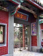 Baoan Temple Garden Lin Sheng Yuan 2