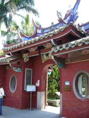 Hong Gate and Pan Gong