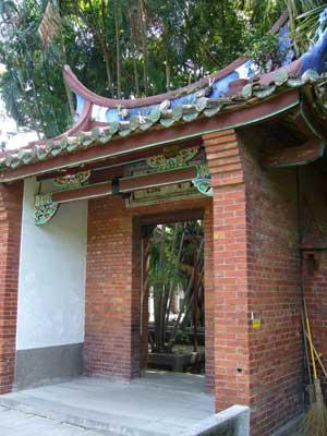 Li Gate and Yi Lu