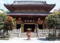 LinZiFuKwo Temple 2