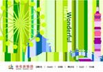 Taipei Travel Net