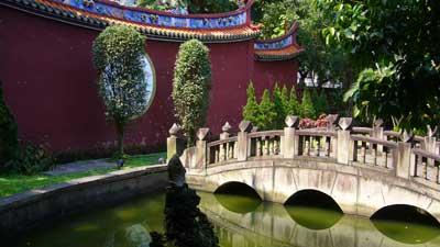 Wanren Gongqiang and the Pan Pond