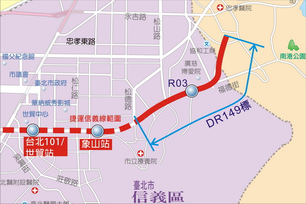 信義線東延段DR149標