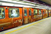 捷運彩繪列車示意圖