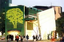 忠孝敦化站及行人多功能廣場之二座通風井示意圖