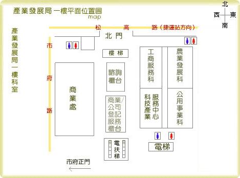 產業發展局一樓平面位置圖