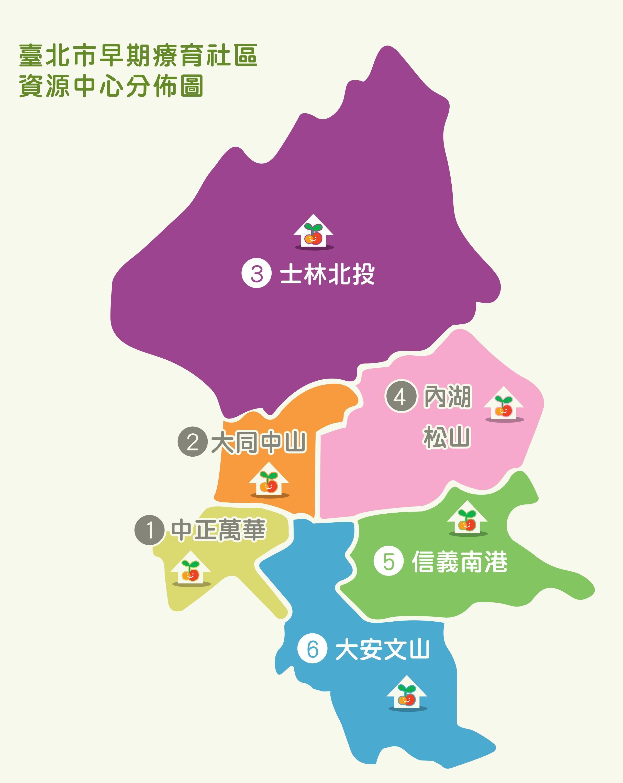 臺北市社區資源中心分佈圖