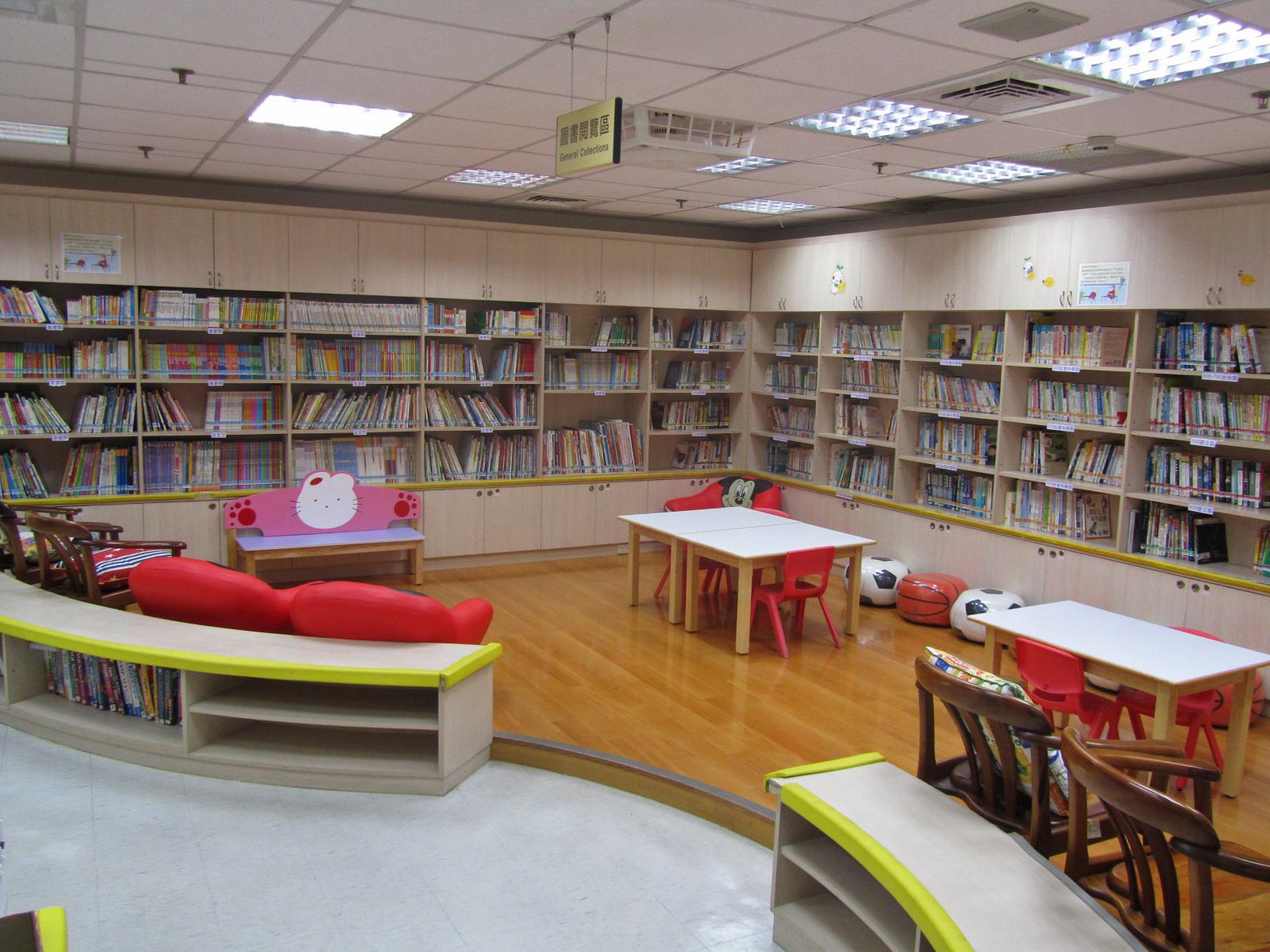 早療中心圖書閱讀區